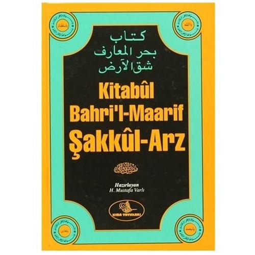 Kitabül Bahri'l-Maarif Şakkül-Arz