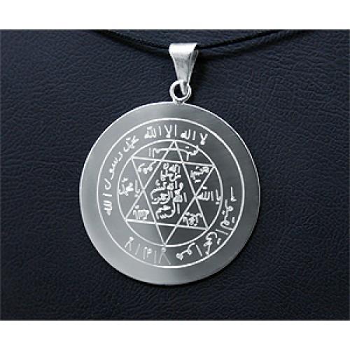 Mührü Süleyman Tılsımlı Kolye - Arapça