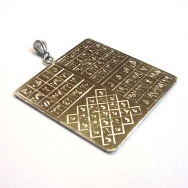 Büyük Kare Kolye - 4cm  925 ayar Gümüş