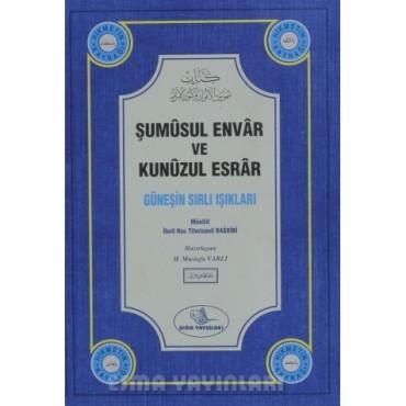 Şumüsul Envar ve Kunuzul Esrar (Güneşin Sırlı Işıkları)