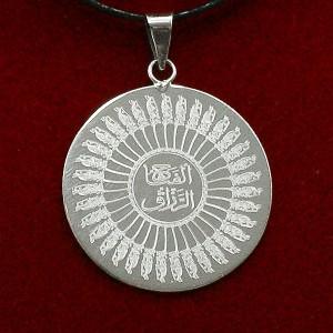 35 Besmele El Fettah ve El Rezzak İsimleri İle Birlikte 925 Ayar Gümüş