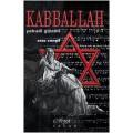 Kabballah-Yahudi Gizemi Arzu Cengil