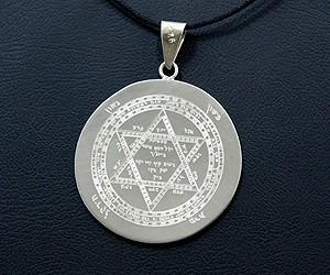 Mührü Süleyman Tılsımlı Kolye İbranice
